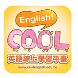 Cool English