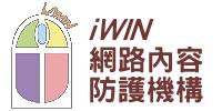 iWIN首頁